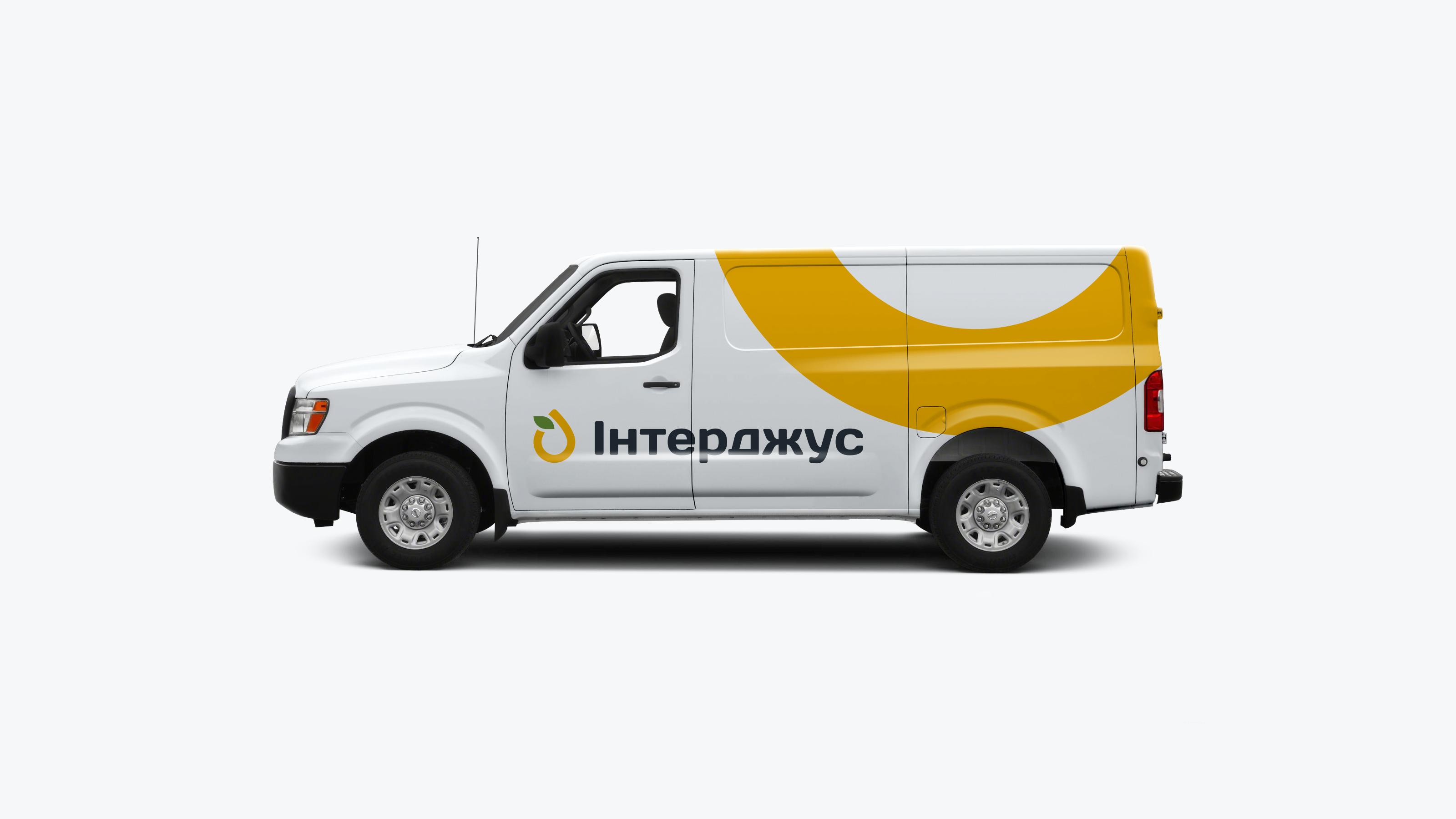 Cargo-Van-logo_interjuice